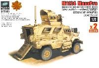 M1124 マックスプロ エムラップ 対地雷装甲車 w/O-GPK砲塔 ゴールデンオークリーフセット