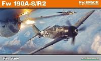 エデュアルド1/48 プロフィパックフォッケウルフ Fw190A-8/R2