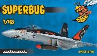 スーパーバグ F/A-18E スーパーホーネット