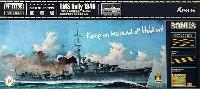 フライホーク1/700 艦船イギリス海軍 駆逐艦 ケリー 1940年 豪華版