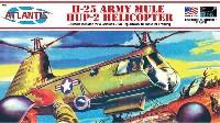 パイアセッキ H-25 アーミーミュール HUP-2 ヘリコプター