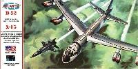 B-52 & X-15 w/スイベルスタンド