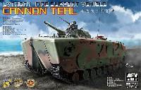 LVTH6A1 火力支援車