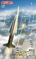 フリーダムモデル1/35 ミリタリーミニチュアワールドMIM-14 ナイキ ハーキュリーズ 地対空ミサイル インターナショナルVer.