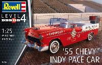 レベルカーモデル'55 シェビー インディ ペースカー