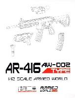 AW-002 AR-416 TYPE