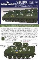 アメリカ装甲騎兵強襲車 M113ACAV バトルワゴン ベトナム戦争 デカールセット