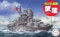 ちび丸艦隊 武蔵