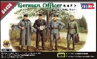 ドイツ将校 野戦会議セット