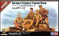 ドイツ アフリカ軍団 戦車兵セット