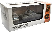 モデルコレクト1/72 AFV 完成品モデルロシア T-90 主力戦車 グリーン