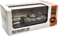 ロシア T-90 主力戦車 迷彩
