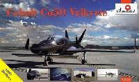 コバルト Co50 ヴァルキリー