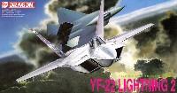 YF-22 ライトニング 2