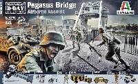 ペガサス橋の戦い D-DAY ノルマンディ上陸作戦 75周年記念 バトルセット