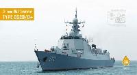 ドリームモデル1/700 艦船モデル中国海軍 052D/D+ ミサイル駆逐艦
