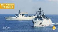 ドリームモデル1/700 艦船モデル中国海軍 052B/C ミサイル駆逐艦