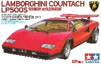 タミヤ1/24 スポーツカーシリーズランボルギーニ カウンタック LP500S クリヤーコートレッドボディ