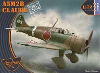 クリアープロップ1/72 スケールモデル九六式二号二型 艦上戦闘機 初期型