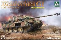 ドイツ 重駆逐戦車 Sd.Kfz.173 ヤークトパンター G1 フルインテリア