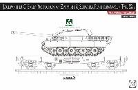 ドイツ 重駆逐戦車 Sd.Kfz.173 ヤークトパンター G1 前期型 w/ツィンメリットコーティング & 重平貨車 Ssys