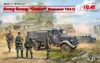 ICMダイオラマセットドイツ中央軍集団 1941年 夏