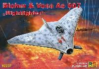 RSモデル1/72 エアクラフト プラモデルブロム ウント フォス Ae607 夜間戦闘機