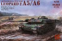 ボーダーモデル1/35 ミリタリーレオパルド 2 A5/A6
