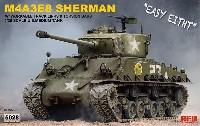 アメリカ中戦車 M4A3E8 シャーマン イージーエイト w/可動式履帯