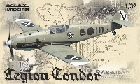 コンドル軍団 メッサーシュミット Bf109E-1/3