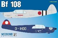 メッサーシュミット Bf108 タイフン