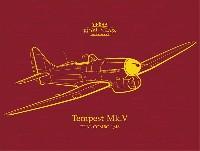エデュアルド1/48 ロイヤルクラスホーカー テンペスト Mk.5