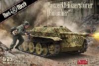 ダス ヴェルク1/35 ミリタリードイツ 軽戦車駆逐車 ルットシャー