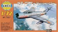 スメール1/72 エアクラフト プラモデルMiG-17PF ベトナム戦争