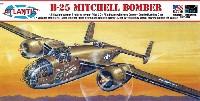 B-25 ミッチェル フライングドラゴン