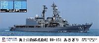 海上自衛隊 護衛艦 DD-151 あさぎり DD-122・124 艦番号、はつゆき・しらゆき 艦名デカール付き 限定版