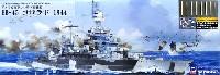 アメリカ海軍 コロラド級戦艦 BB-45 コロラド 1944 真ちゅう挽物砲身、旗・艦名プレート エッチングパーツ付き