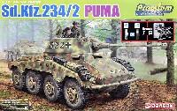 ドイツ Sd.Kfz.234/2 プーマ プレミアムエディション