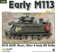 WWP BOOKSPHOTO MANUAL FOR MODELERS Green lineM113 装甲兵員輸送車 前期型 イン ディテール