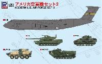 アメリカ空軍機セット 2