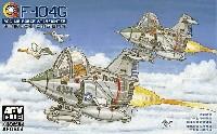 AFV CLUBディフォルメ飛行機 Qシリーズ中華民国空軍 F-104G スターファイター