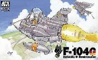 AFV CLUBディフォルメ飛行機 Qシリーズ西ドイツ空軍・海軍 F-104G スターファイター