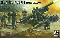 M1 8インチ 榴弾砲