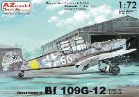 メッサーシュミット Bf109G-12 (G-6ベース型)