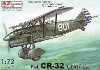 AZ model1/72 エアクラフト プラモデルフィアット CR-32 輸出型
