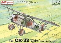 AZ model1/72 エアクラフト プラモデルフィアット CR-32 ハンガリー空軍