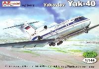 AZ model1/144 Airport (エアライナーなど)ヤク Jak-40 (エアロフロート)