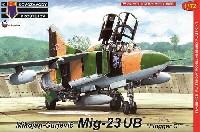 MiG-23UB フロッガーC