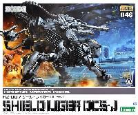 コトブキヤゾイド (ZOIDS)RZ-007 シールドライガー DCS-J