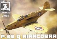 ブレンガン1/144 Plastic kits (プラスチックキット)P-39Q エアロコブラ